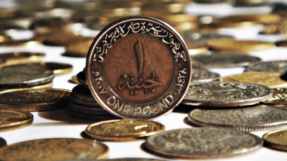 lira-egiziana-egitto