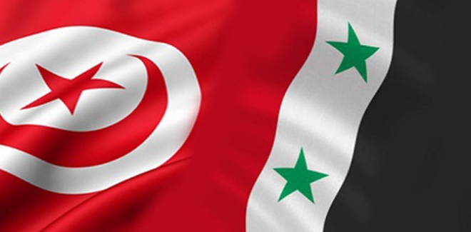 tunisia siria