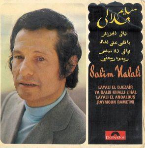 Salim Halali: Il canto di un ebreo arabo