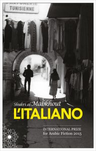 """Novità editoriale: """"L'Italiano"""" di Shukri Al-Mabkhout"""