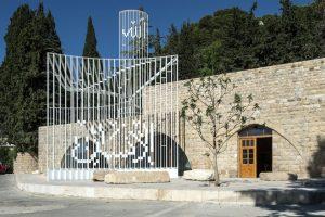 moschea mukhtara libano