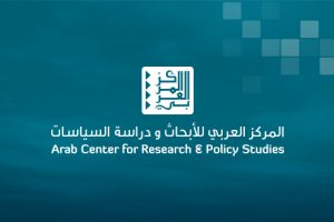 arab center research policy studies