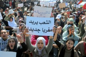 marocco movimento 20 febbraio