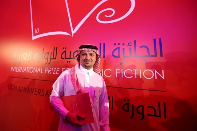 Mohammed Hassan Alwan