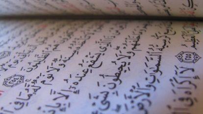 islam corano