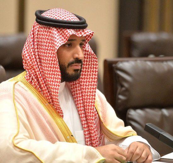 mohammad bin salman saudita