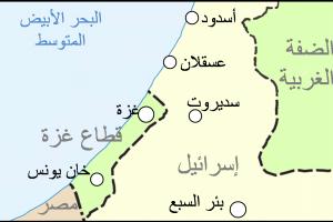 striscia gaza arabo