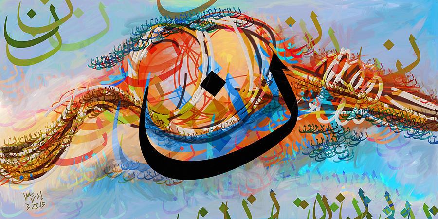 corso-arabo-standard