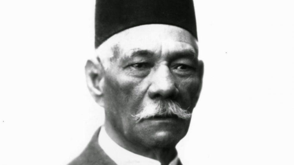 Sad Zaghlul