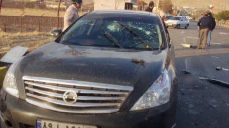 Assassinio di Mohsen Fakhrizadeh